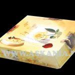 cutie prajituri